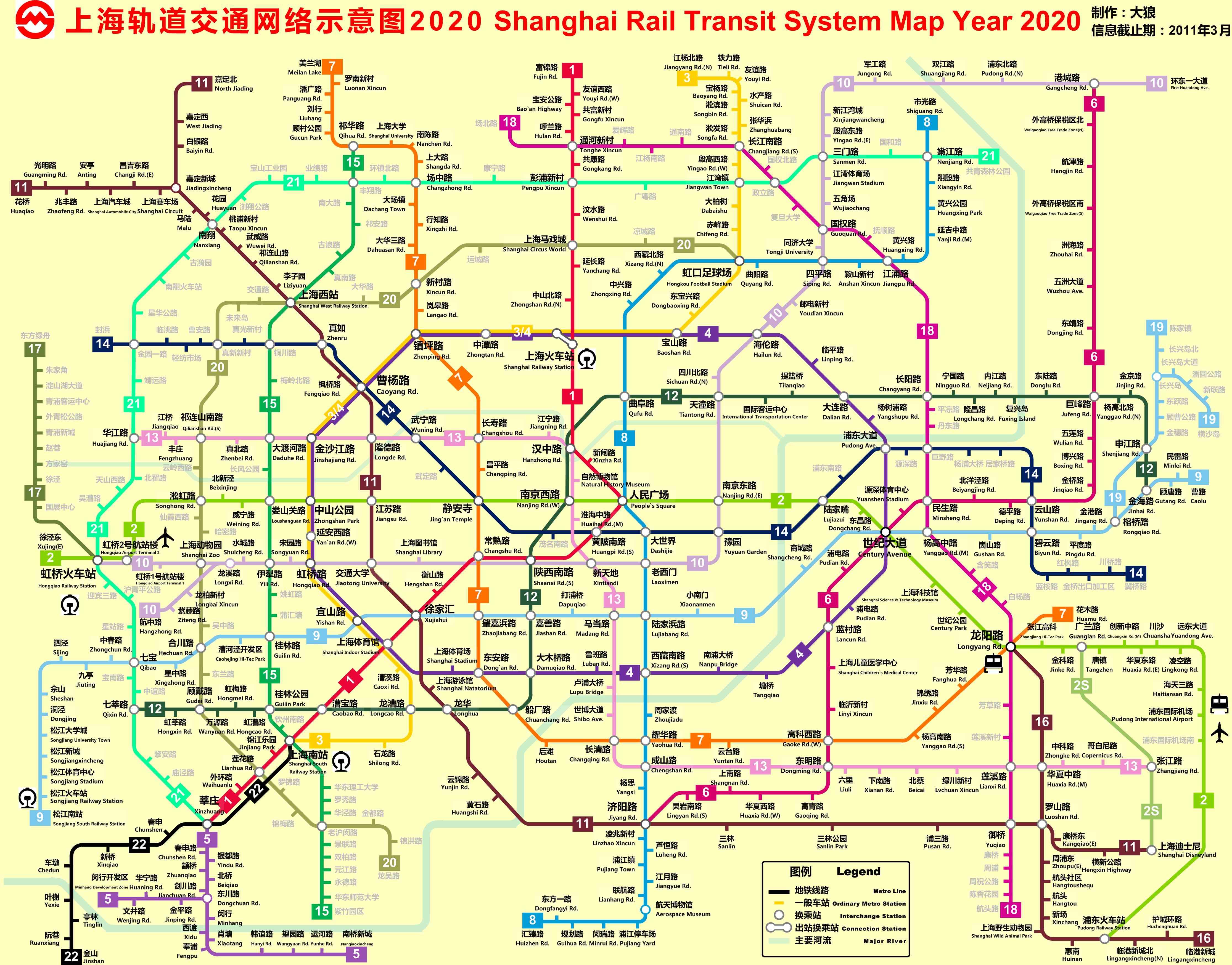 上海地下鉄が江蘇省まで開通決定