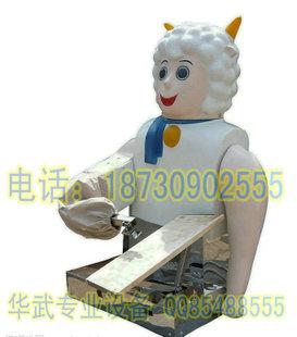 daoxiaomian4.jpg