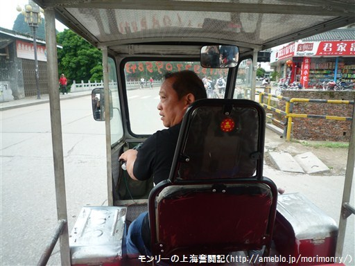 モンリーの上海奮闘記